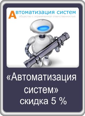 Автоматизация систем   Карта города