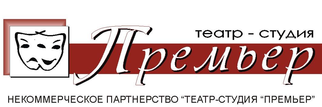 Банер некоммерческого партнерства