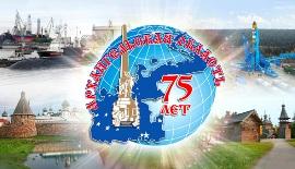 Архангельская область 75 | Социальная реклама | Карта города
