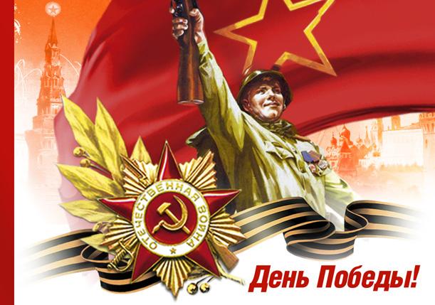 Флаг к 9 мая 2013 года (г. Северодвинск)