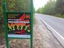 Агентство Социальной рекламы г.Северодвинск | Карта города